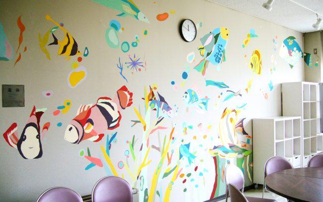 ホスピタルアート A'ワーク創造館 大阪地域職業訓練センター 壁画「遊泳」