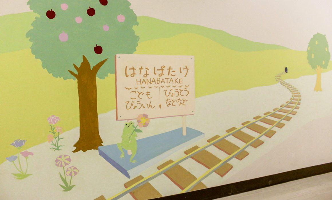 ホスピタルアート 京都府立医科大学附属病院