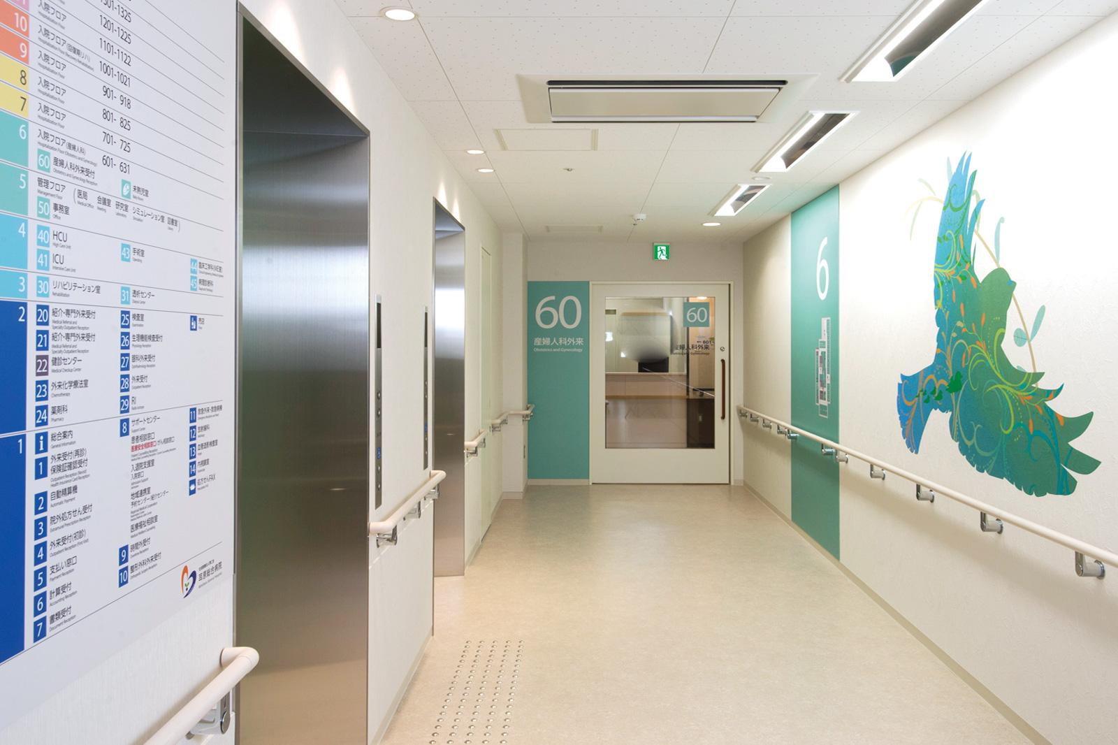 ホスピタルアート 耳原総合病院 壁画「虹色プロジェクト」