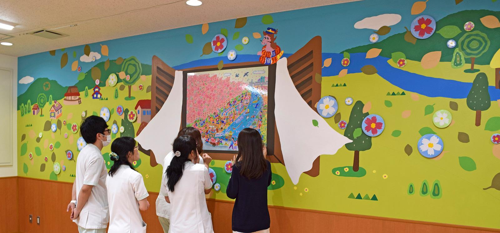 ホスピタルアート 西部島根医療福祉センター 壁画「 Picnic – 佐々木恵未さんの世界へ」