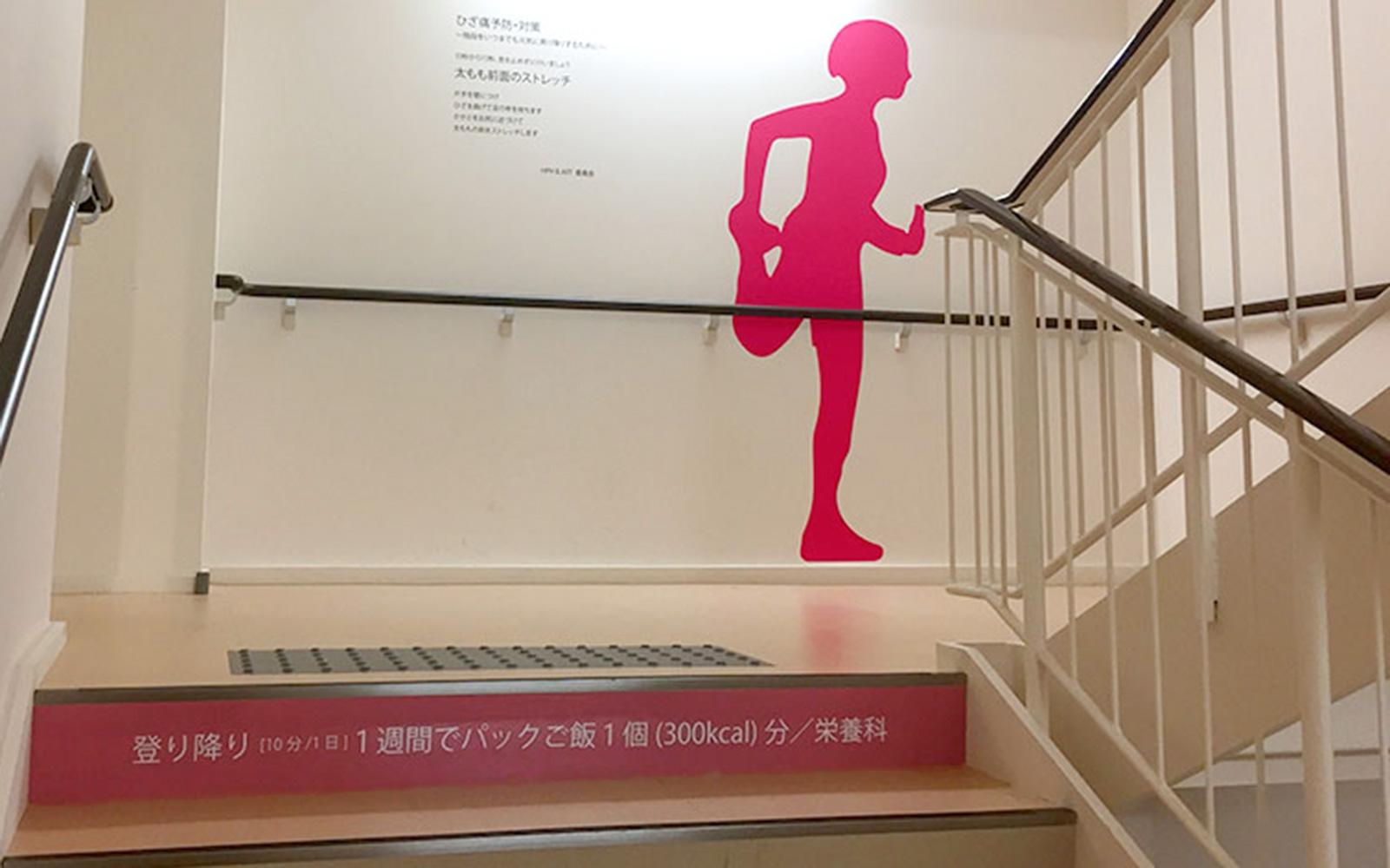 ホスピタルアート 耳原総合病院 職員階段