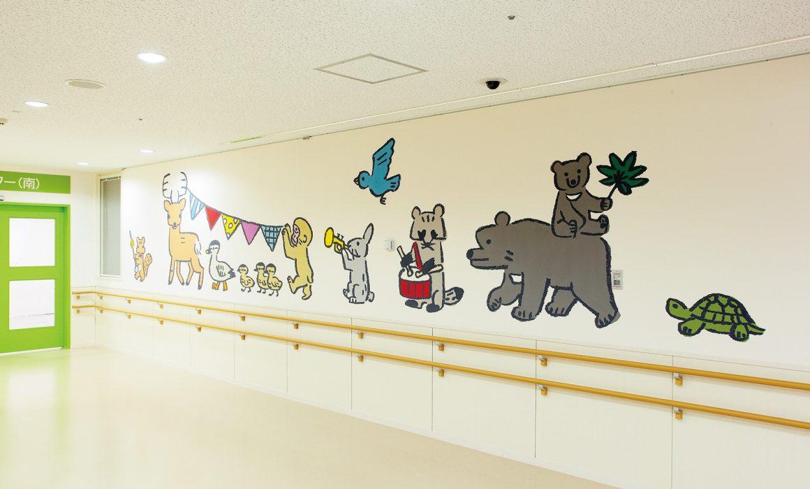 ホスピタルアート 奈良県医科大学附属小児センター 壁画「森のフェスティバル ー笑顔をつなげてー」