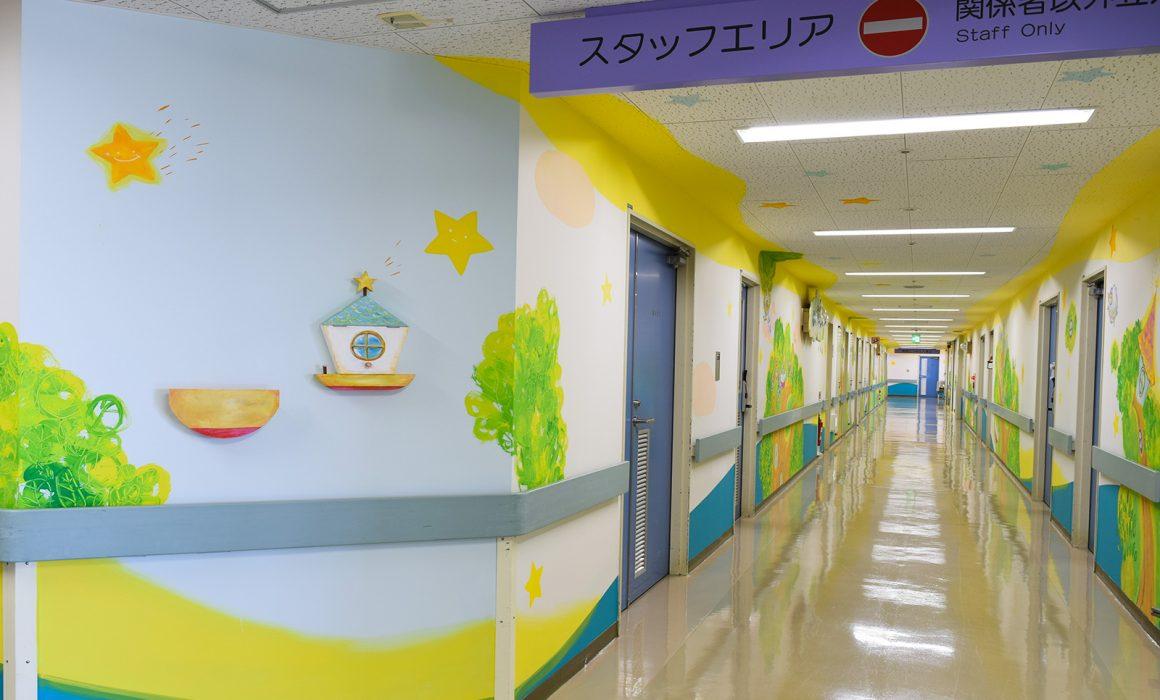 ホスピタルアート 大阪大学医学部附属病院 小児医療センター「星の船」