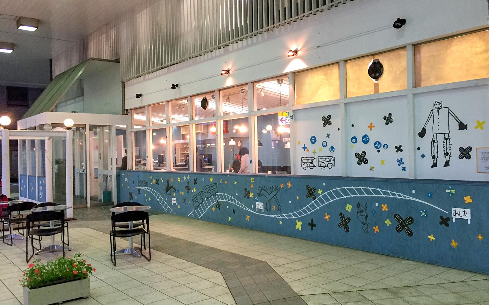 鉄道弘済会「うれしのカフェ」壁画